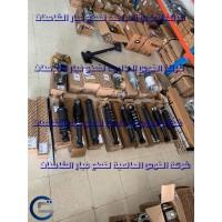 Showroom - CNHI Iveco Parts