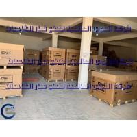 warehouse 1
