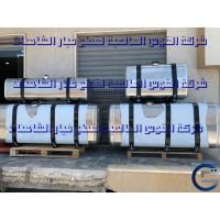 Fuel Tanks_1